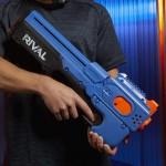 Бластер Nerf Rival Charger MXX-1200