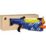 Бластер Nerf Rival Nemesis MXVII-10K Blue, Эко-упаковка